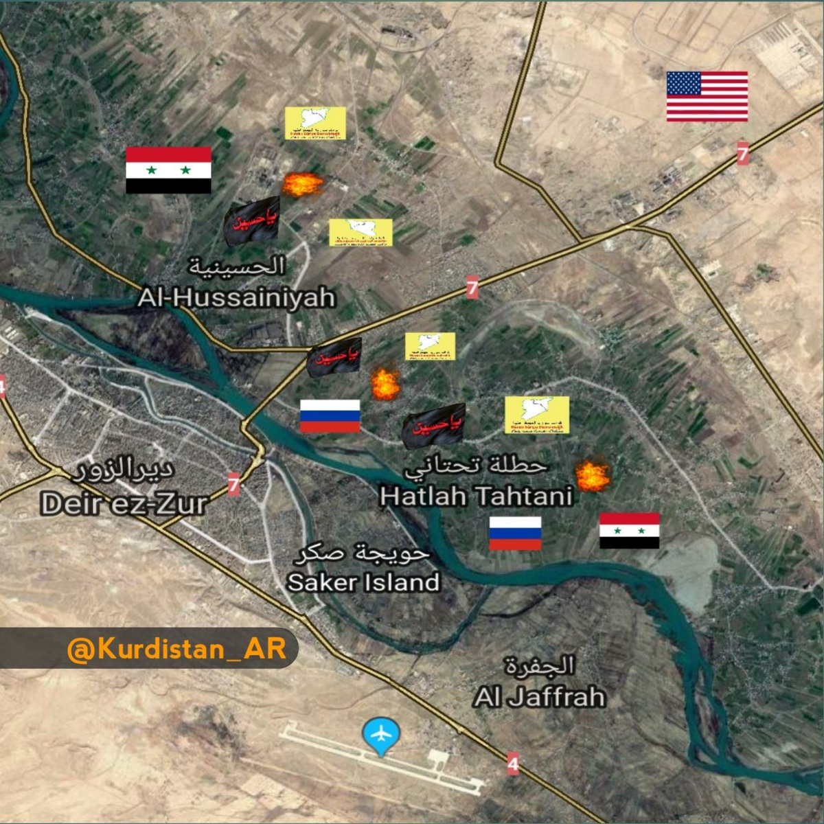 Guerre Civile en Syrie ( LISEZ LE PREMIER POST ! ) - Statut spécial  - - Page 14 DXC9j9OWsAATQtj
