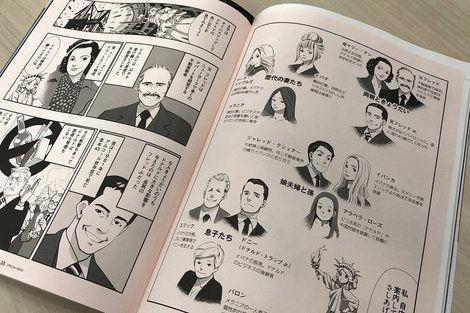 """ナイン9 on Twitter: """"米政治を..."""