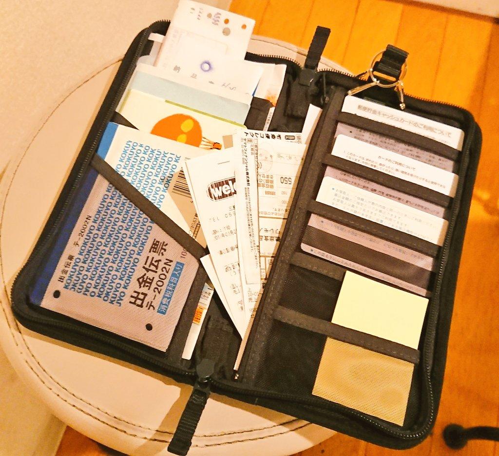 無印のパスポートケース(旧型)を愛用してます。  サロンのお金と領収書や請求書、それから通帳とカード類など、ひとまとめに出来るし結構沢山はいるし、金庫の鍵も ...
