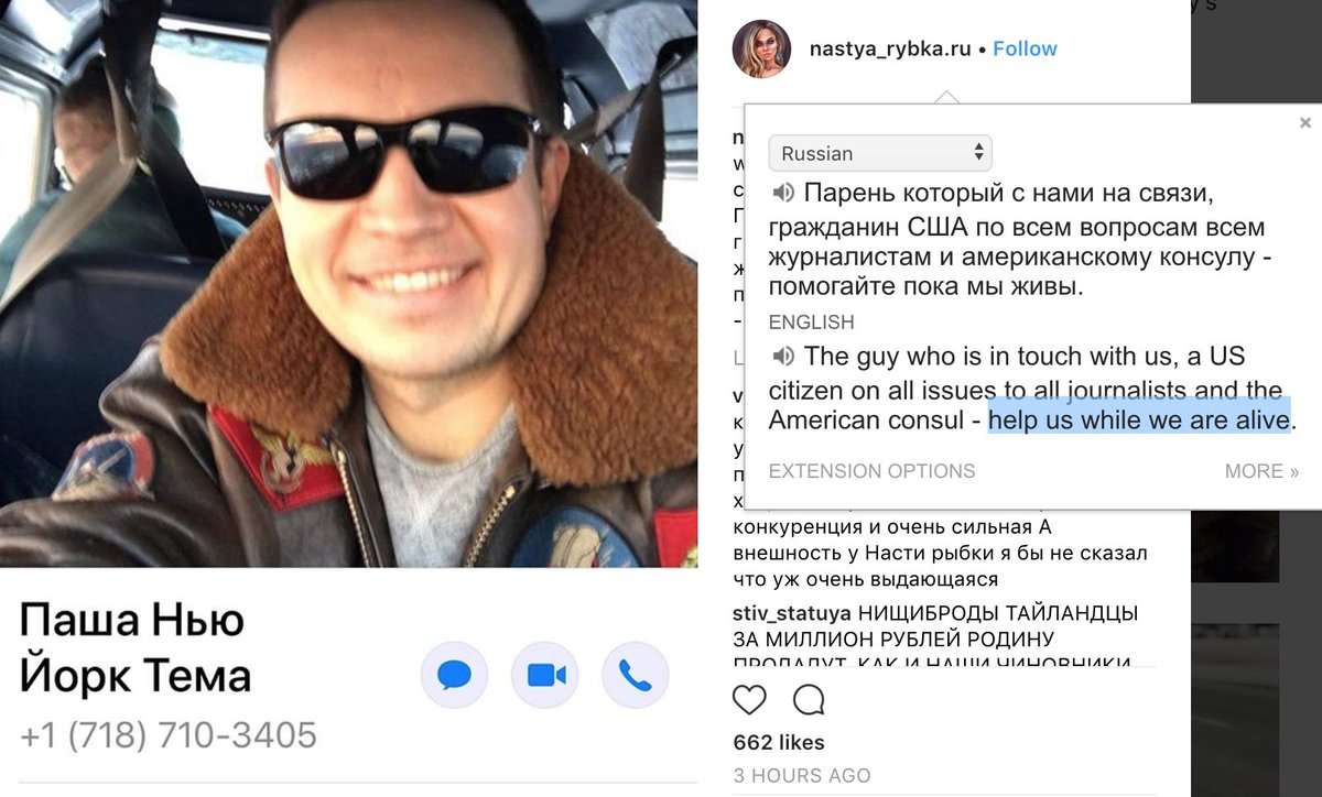 Hacked Nastya Rybka nude photos 2019