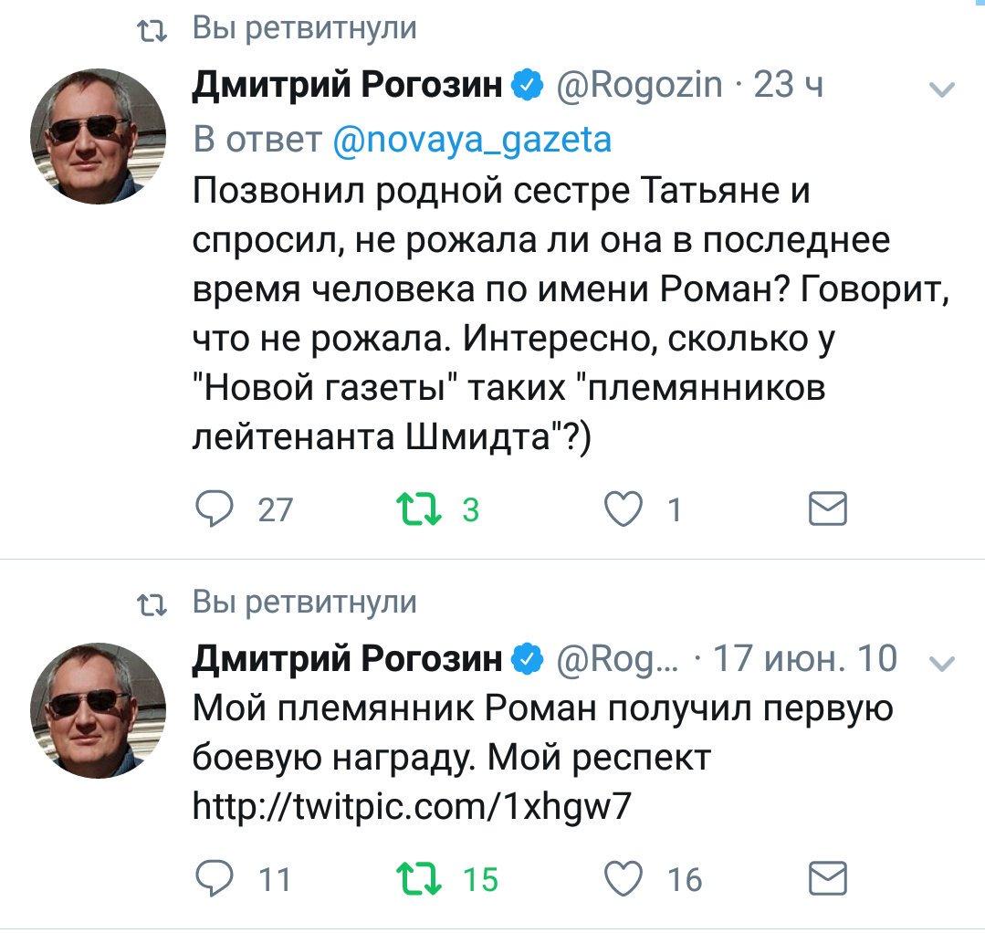 Создателей интернета следует поблагодарить хотя за то, что тут можно читать Рогозина