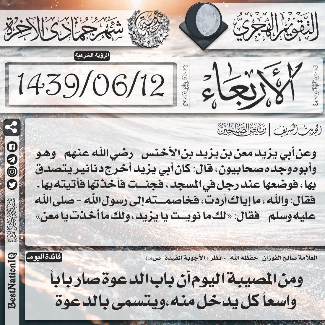 84c102fc7 3l 73ne8... (@al_haneq)   Twitter