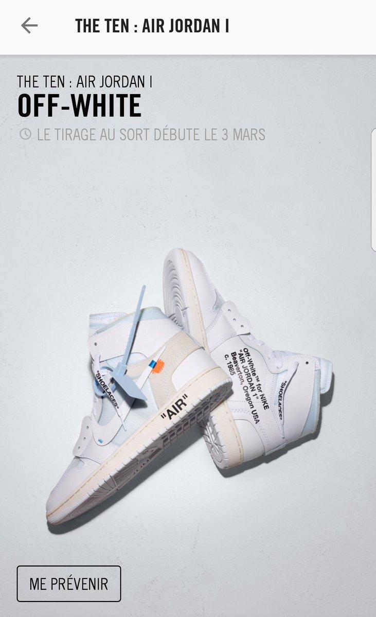 sneaker raffles 2018