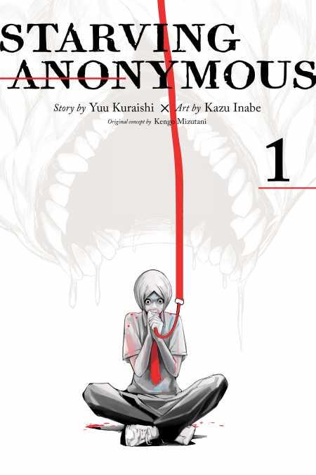 Risultati immagini per 食糧人類-starving anonymous-(1)(講談社) [電子書籍]