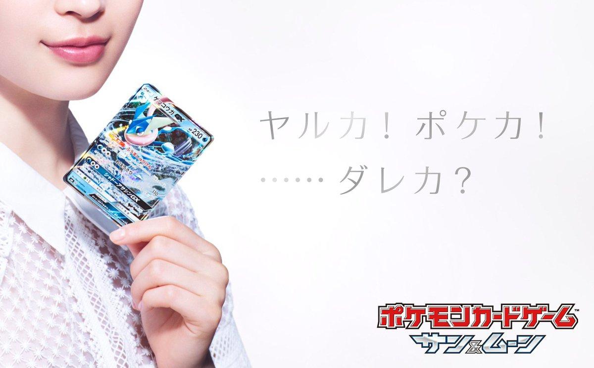 """ポケモン公式ツイッター on twitter: """"明日3月1日(木)に、ポケモン"""