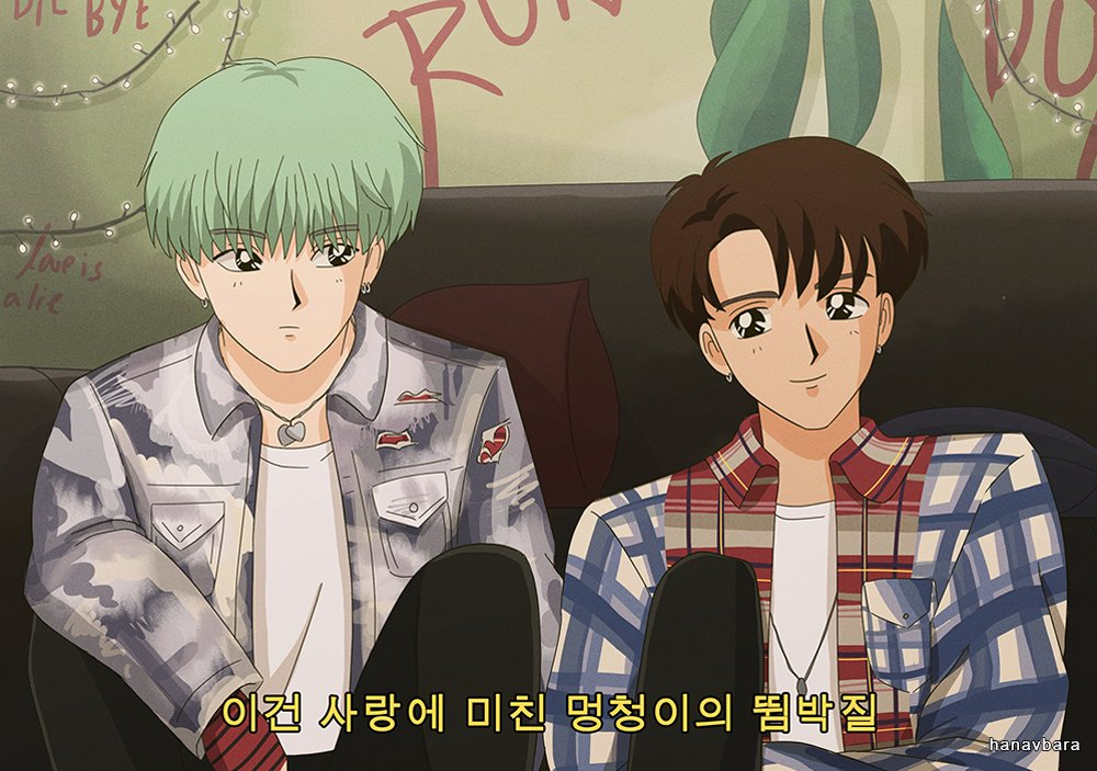 On Twitter Bts Run Era As A 90s Anime BTS BTSfanart