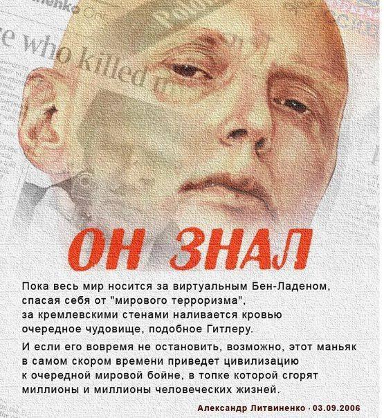"""""""Нічого подібного ні в кого у світі поки немає"""", - Путін пригрозив новими крилатими ракетами з """"непередбачуваною траєкторією польоту"""" - Цензор.НЕТ 2063"""