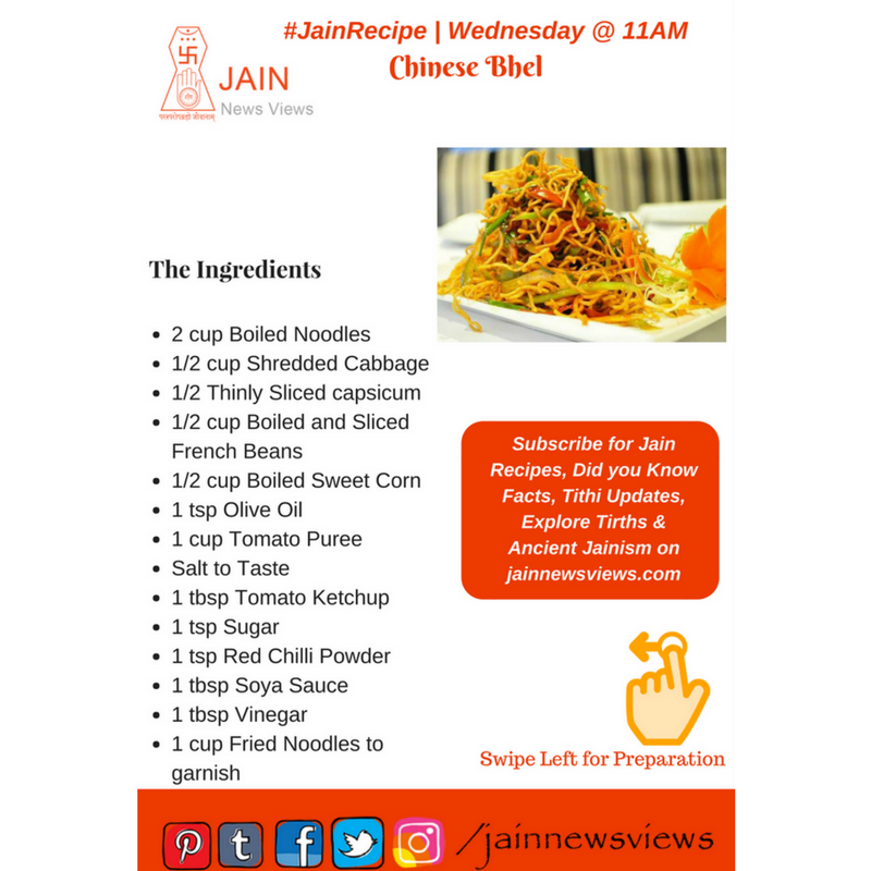 Raj jain on twitter rt jainnewsviews 72 of you voted yes for chinese bhel on instagram here we are with the recipe like us on httpsfacebookjainnewsviews jainism jains jainnews news facts jaintithi forumfinder Image collections