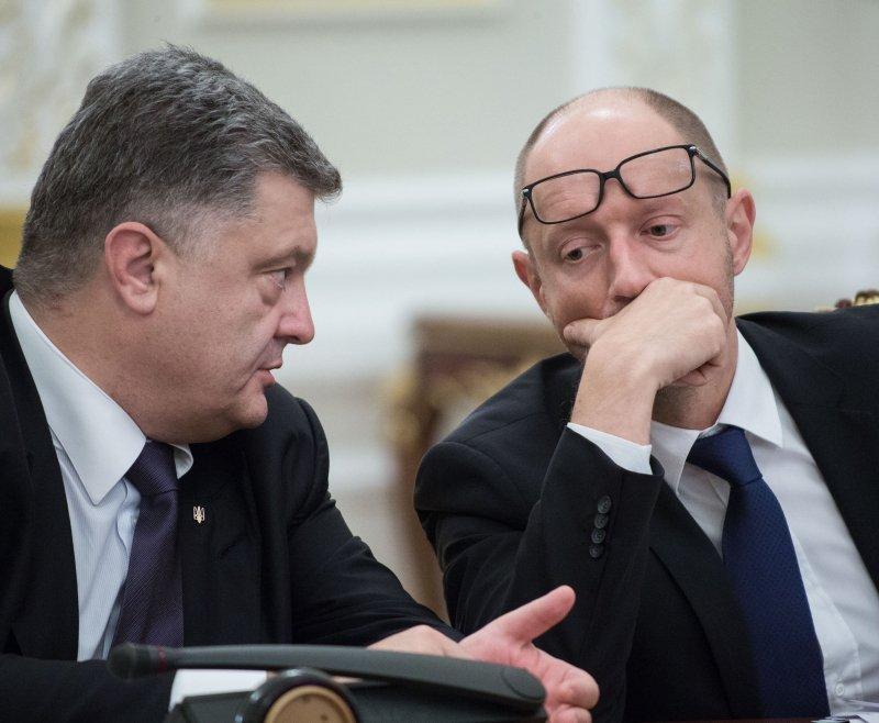 Зерна, приколы про порошенко и яценюка картинки
