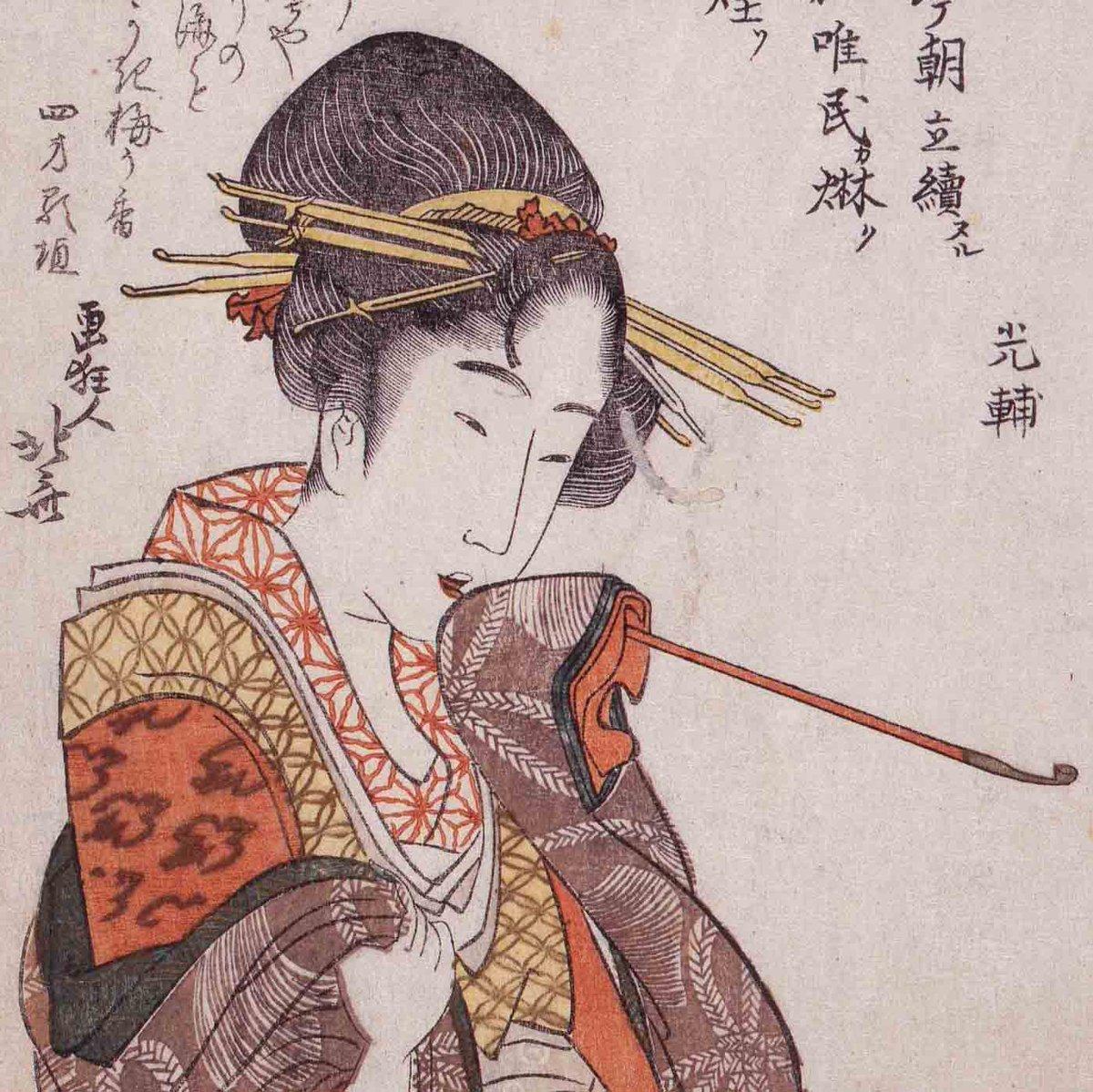 すみだ北斎美術館 臨時休館 Twitterren Hokusai Beauty