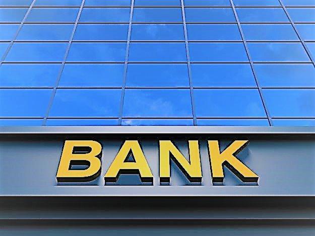 Картинка с надписью банк, русском языке