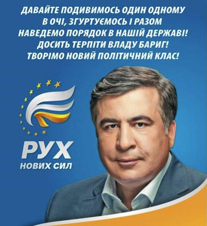 Ожидаю, что Закон об Антикоррупционном суде будет принят Радой к концу апреля, - Данилюк - Цензор.НЕТ 2347