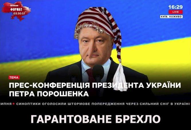 Сподіваюся, вибори в Україні відбудуться саме тоді, коли вони мають відбутися, - Мінгареллі - Цензор.НЕТ 4667