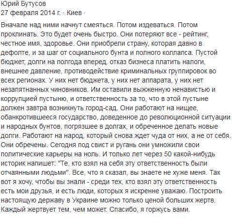 Польський дисидент Калиновський встановив пам'ятний знак Героям Небесної Сотні на своїй ділянці - Цензор.НЕТ 380