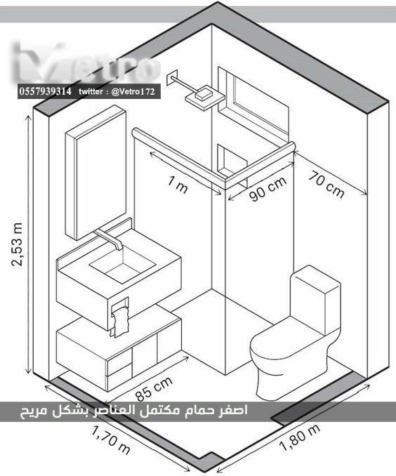 زجاج الشاور Glass Shower مرايا Mirror Twitter પર مقاسات و ابعاد لأصغر حمام ممكن يكون مكتمل العناصر بشكل مريح من غير ما يضايق حركة المستخدم و أسهل بعد بالتنظيف