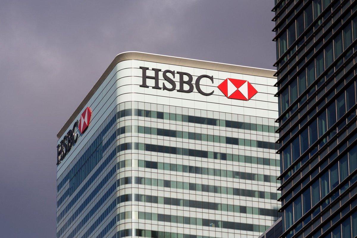 بنك اش اس بي سي البريطاني يبدأ بالتشغيل...