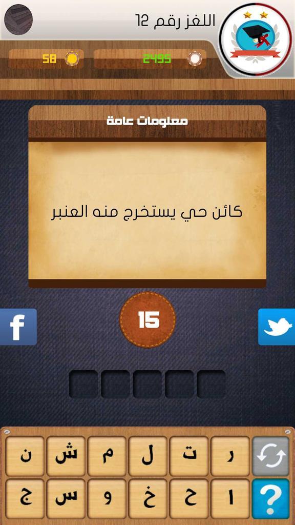 Habiba Al Fateh Habiba05201548 تويتر