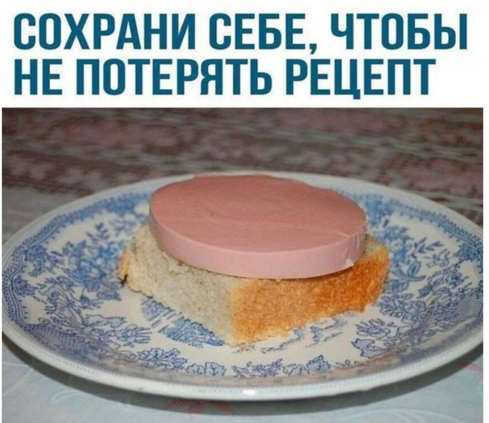 Минфин не привел проект лицензионных условий по лотерейной деятельности в соответствие с законом Украины, - Ляпина - Цензор.НЕТ 8759