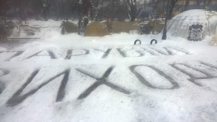Затори в столиці: потужний снігопад паралізував рух у Києві - Цензор.НЕТ 2598