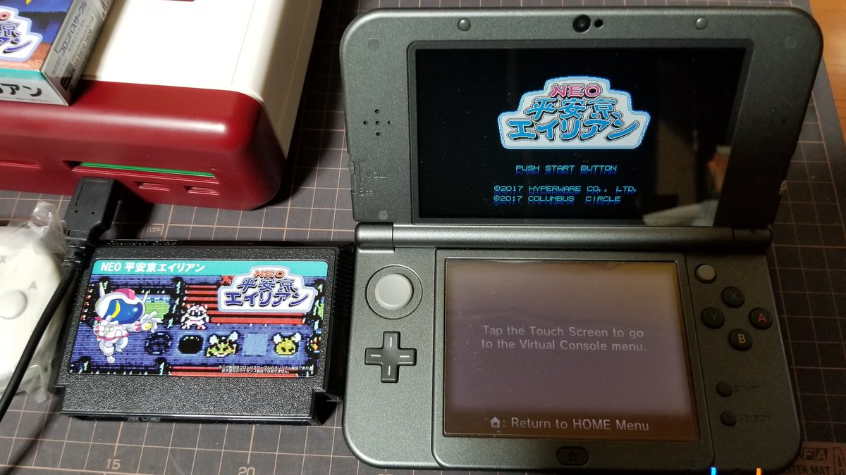 New 3ds Injector