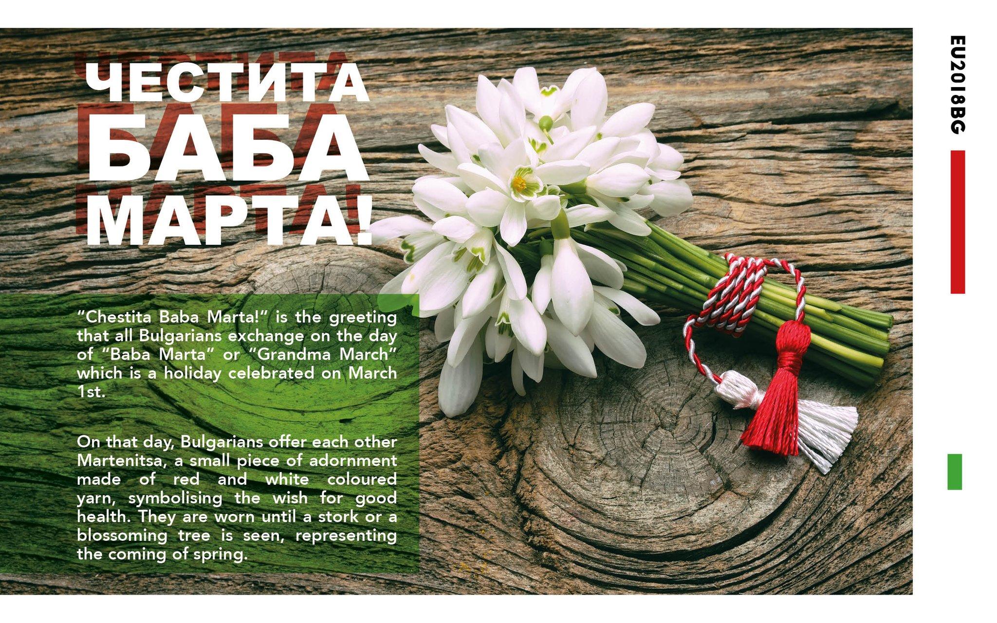 Ekaterina Zaharieva On Twitter Chestita Babamarta