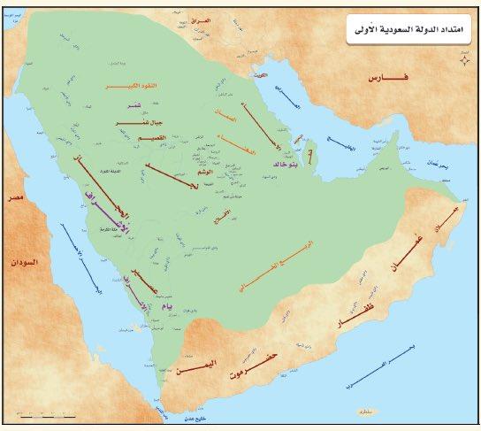 تاريخ آل سعود Alsaud History On Twitter ثلاث خرائط لحدود الدولة