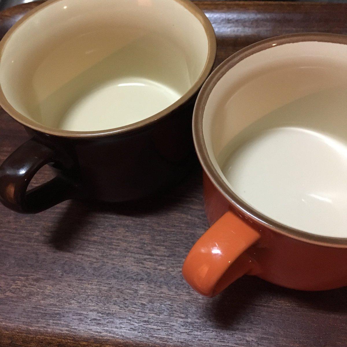 test ツイッターメディア - 長年使ってたスープカップが割れたから、セリアで似たようなの(同じの?)買ってきた。 色はオレンジにしたけど。 どこにでもありふれてる形だけど、同じのが買えると安心。 茶色は20年くらい前のやつ。 その頃はセリアは当然無かった。  #セリア https://t.co/Jv0SSplNnM
