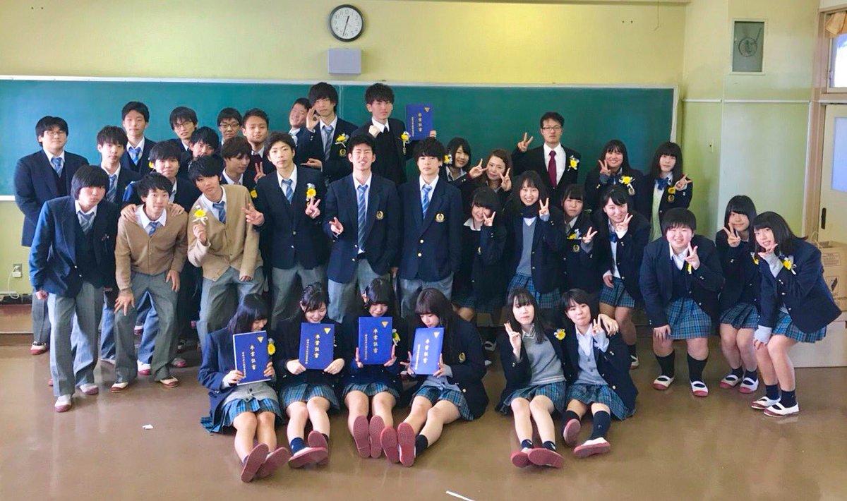 高校 新栄
