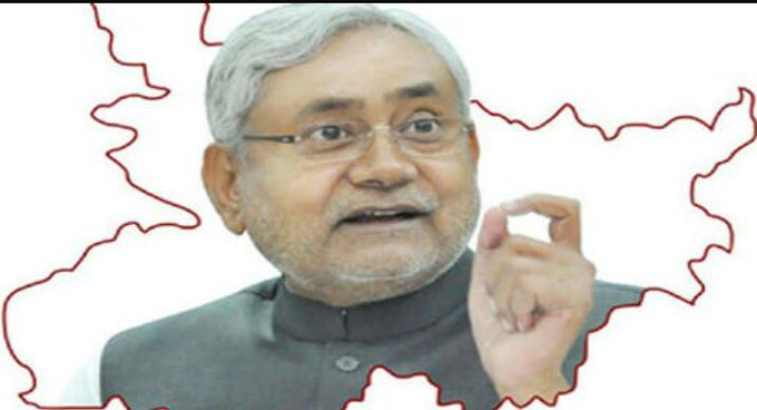 Happy birthday sir Nitish kumar