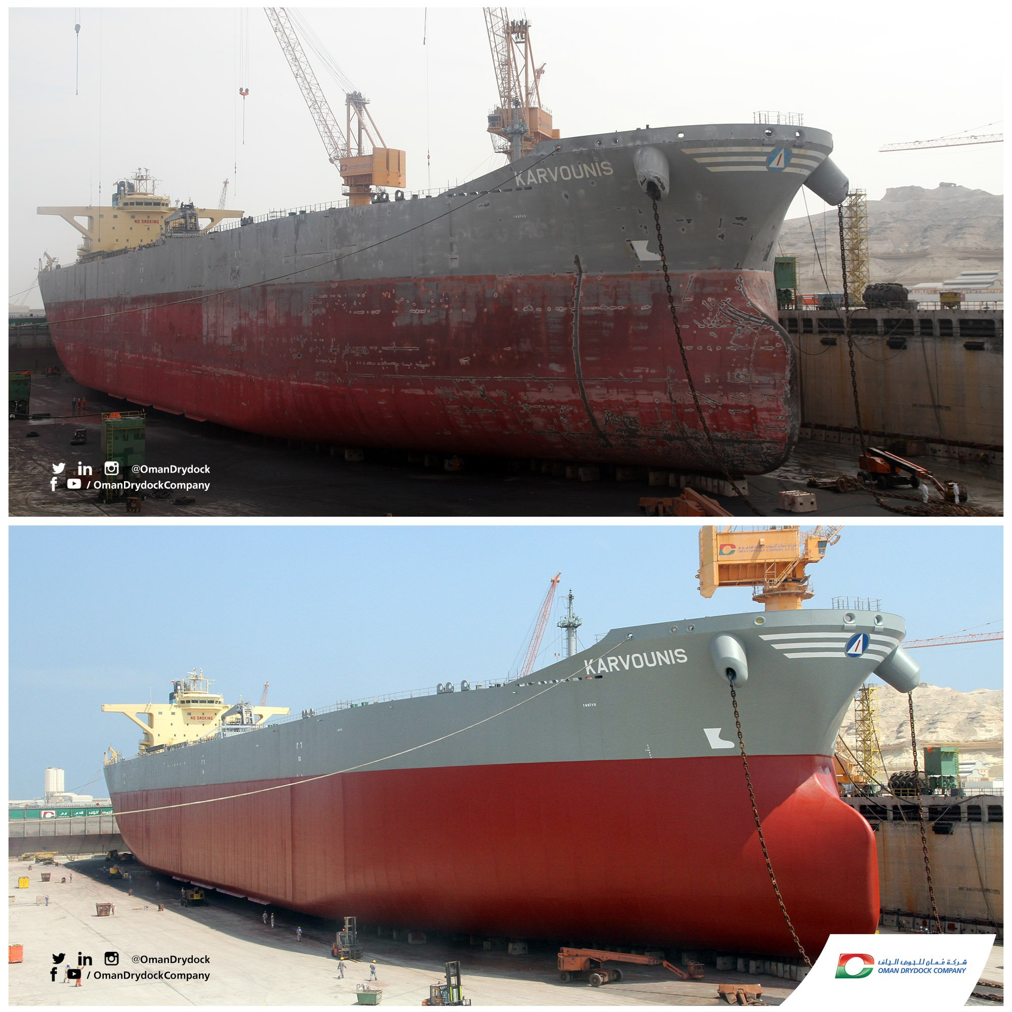 Oman Drydock Company On Twitter Oman Drydock Completes The Dry Docking Repair Jobs Of Greek Crude Oil Tanker Karavounis Owned By Samos Steamship Co Https T Co 034pr7md7b