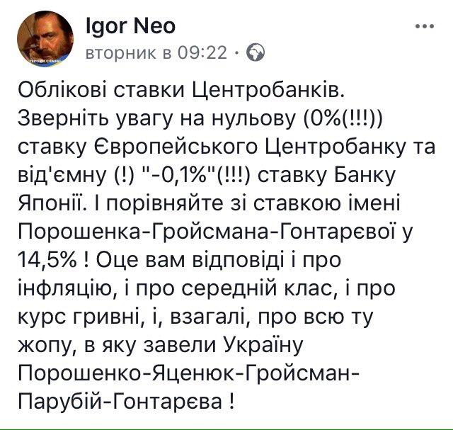 """Відмова """"Газпрому"""" від постачання газу """"Нафтогазу"""" позбавляє його права на """"бери або плати"""" в 2018 році, - Коболєв - Цензор.НЕТ 8988"""