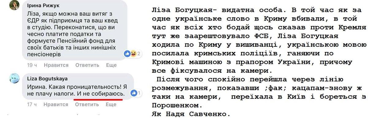 Встигнути до 8 березня: завтра закінчується останній термін сплати податку на прибуток за минулий рік, - начальник ГУ ДФС у Києві Демченко - Цензор.НЕТ 9053