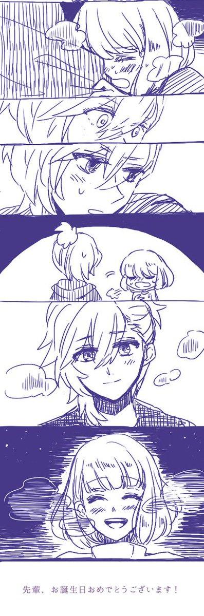 大切な日も夜遅くまでお仕事な藍春 藍ちゃんおめでとう~!!