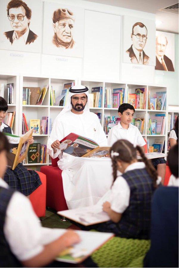 التعليم وتطويره 2018_ الإمارات تطلق