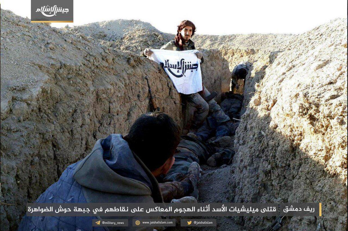 Guerre Civile en Syrie ( LISEZ LE PREMIER POST ! ) - Statut spécial  - - Page 14 DXNHLfYWAAA1nrv