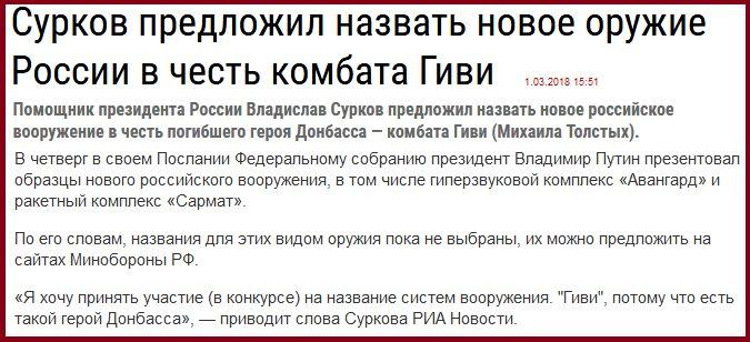 Держдепартамент США схвалив можливий продаж Україні комплексів Javelin, - Пентагон - Цензор.НЕТ 6511