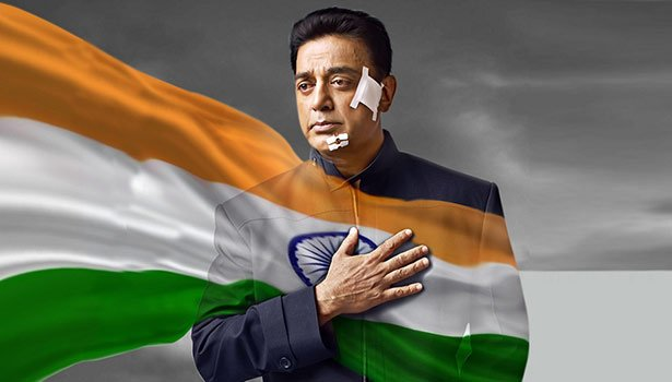 Vishwaroopam 2 (2018), Movie Cast, Story and Release Date
