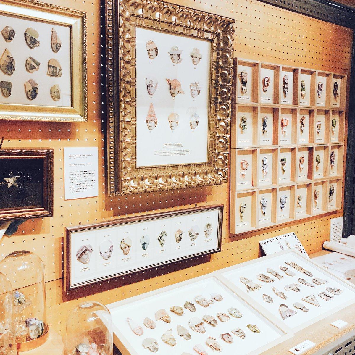 「世界のお札折り紙展 」の画像検索結果