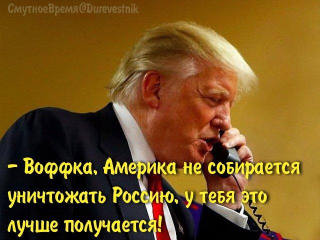 Путин подтвердил, что РФ разрабатывает дестабилизирующие системы оружия, нарушая свои международные обязательства, - Госдеп США - Цензор.НЕТ 6542