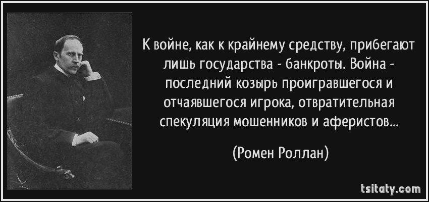 """Украина направила ЕС ноту о применении механизма раннего предупреждения в энергосфере и инициирует трехсторонние переговоры из-за действий """"Газпрома"""", - Зеркаль - Цензор.НЕТ 1523"""