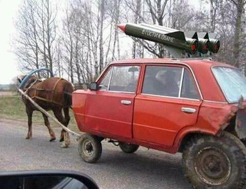Путин подтвердил, что РФ разрабатывает дестабилизирующие системы оружия, нарушая свои международные обязательства, - Госдеп США - Цензор.НЕТ 6145