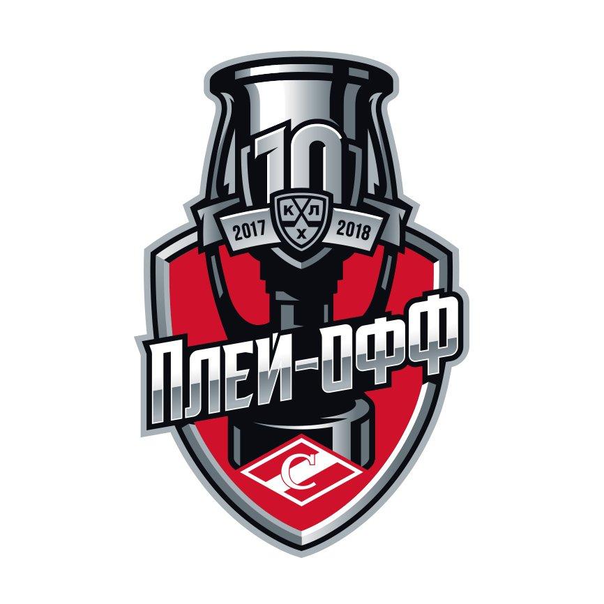 «Спартак» в плей-офф КХЛ