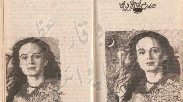 Urdu Novels on Twitter: