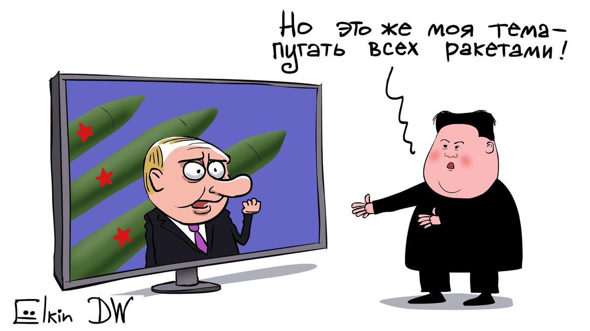 Путін підтвердив, що РФ розробляє дестабілізуючі системи зброї, порушуючи свої міжнародні зобов'язання, - Держдеп США - Цензор.НЕТ 2822