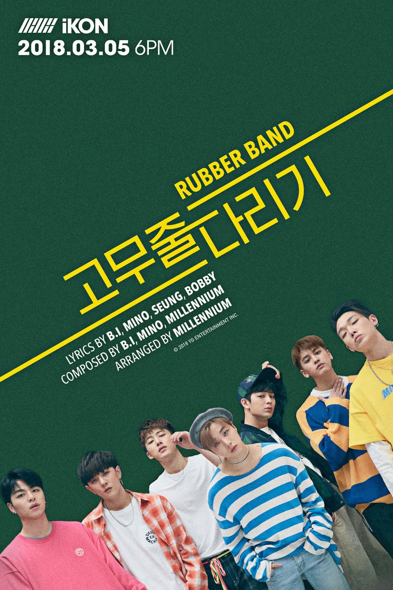 Ikon Rubber Band Is Co Composed By Mino Allkpop Forums