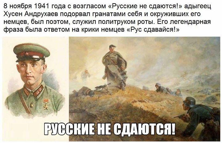 Алфавит русский картинки для печати человек
