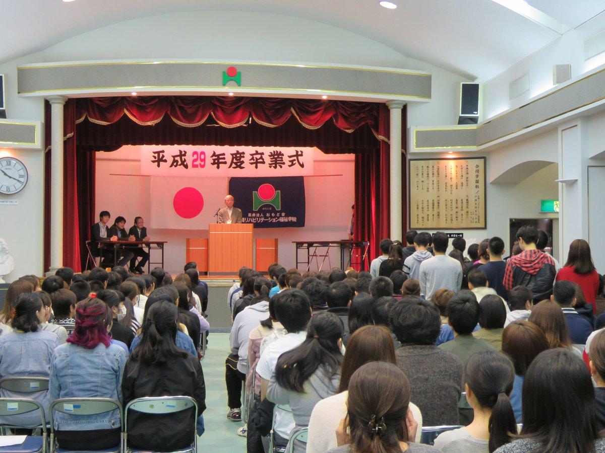 卒業式リハーサルです \(^o^)