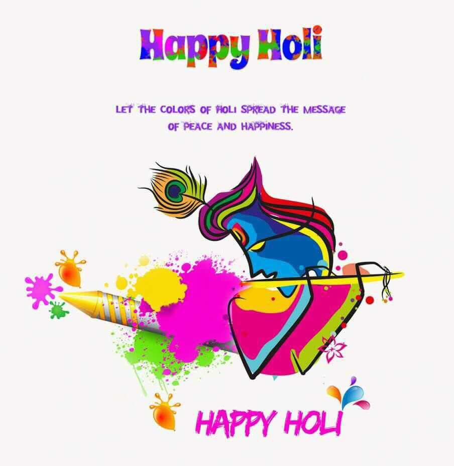 #होली_की_शुभकामनाएं #happyholi https://t...