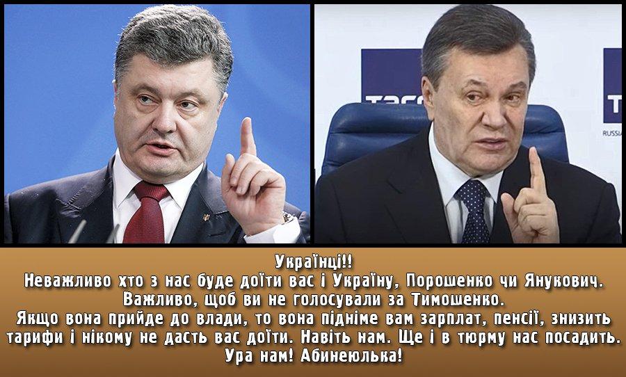 """""""Нафтогаз"""" не згоден розірвати контракти з """"Газпромом"""" - Цензор.НЕТ 2366"""