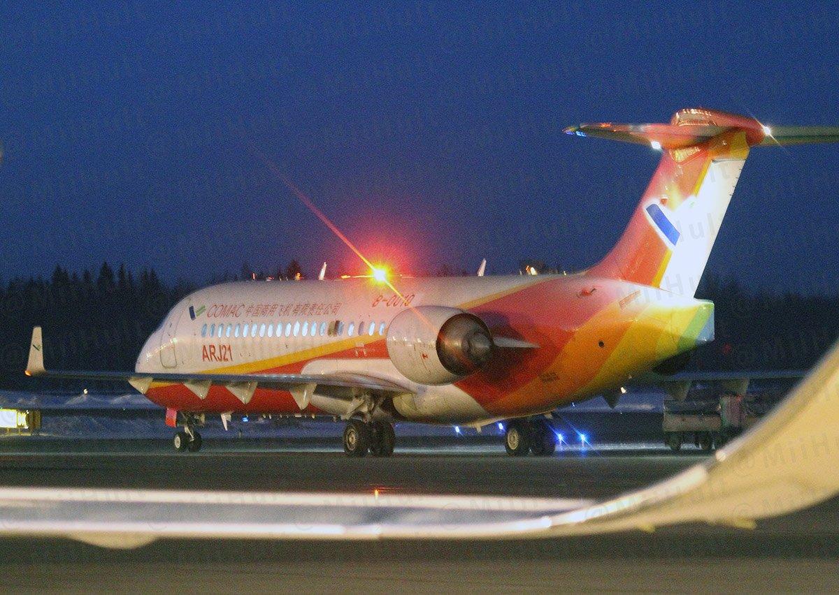 Resultado de imagen para ARJ21 Norway